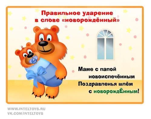 банк рнкб интернет банкинг для физических лиц
