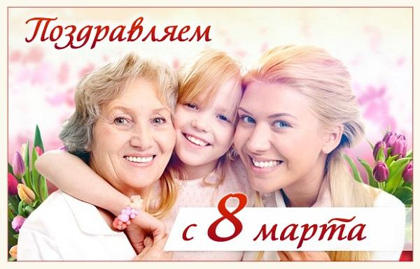 Мать и бабушка поздравление 425